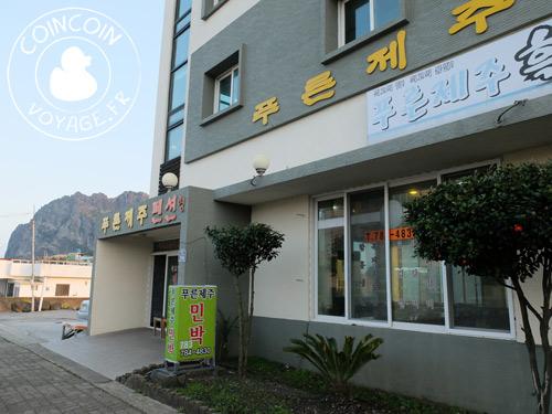 Preun-Jeju-Pension-Seongsan Ilchulbong Peak