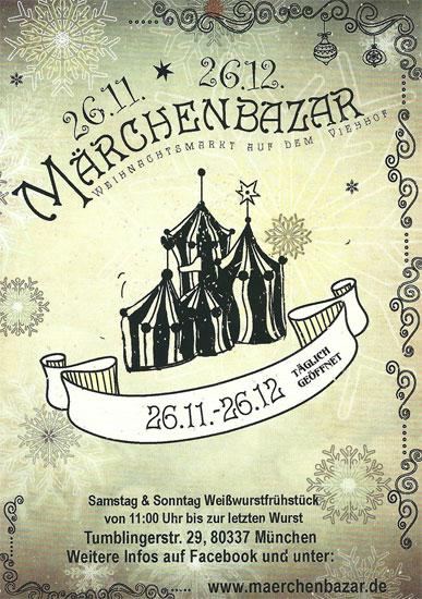 affiche-marchenbazaar-marche-noel-munich
