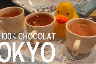 café 100 chocolat tokyo