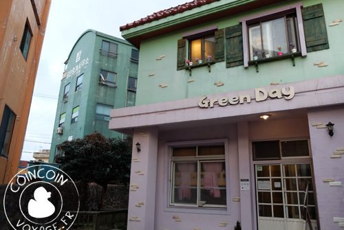 greenday-guesthouse-hostel-jéju