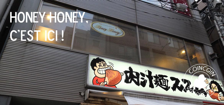 honey honey café tokyo