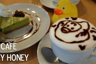 japon maid café tokyo honey honey