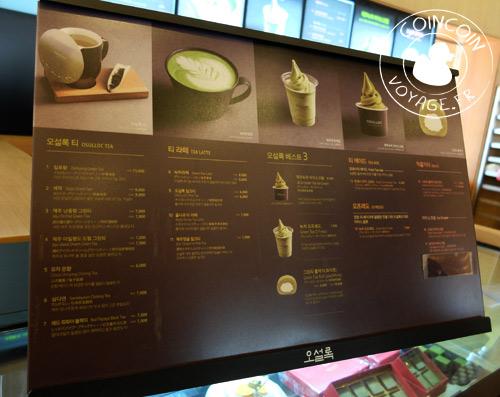 o-sulloc-tea-museum-thé-vert-jéju