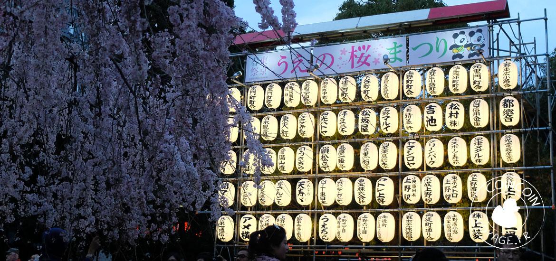 parc ueno visite tokyo