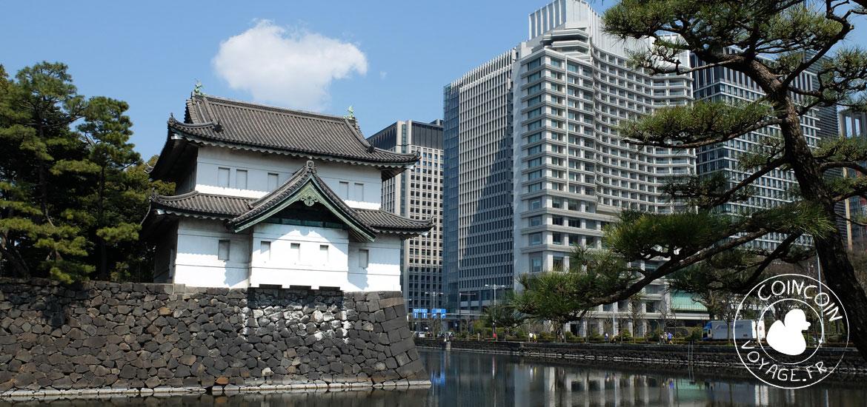 visite palais impérial tokyo japon