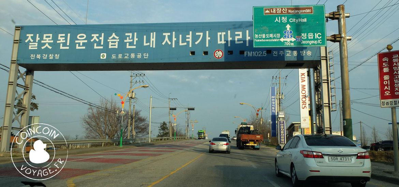 voiture route corée du sud jéju